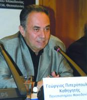 Γ. Πιπερόπουλος