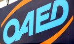 ΟΑΕΔ: Αιτήσεις για το πρόγραμμα αυτεπιστασίας